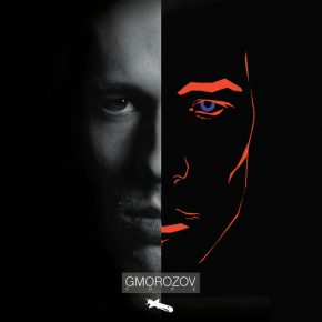 Gmorozov – Core EP