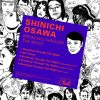 Shinichi Osawa – Breaking Through The Night EP