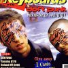 1998.11-Keyboards-1